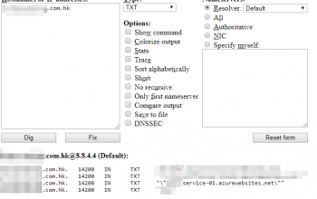 在Microsoft Azure的Custom Hostnames 無法成功檢証TXT record以致無法設定A Record